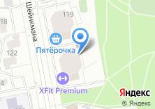 Компания «Нотариус Бормашенко Н.А.» на карте