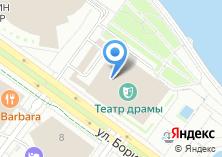 Компания «Свердловский государственный академический театр драмы» на карте