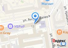 Компания «Кафе-пекарня» на карте
