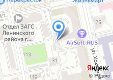 Компания «Право и Технологии» на карте