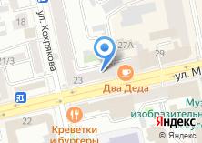 Компания «Автокомплекс на ул. Малышева» на карте