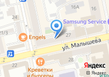 Компания «УралАрхивПроект» на карте