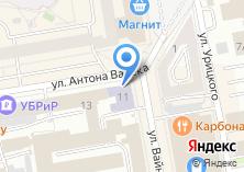 Компания «Екатеринбургский государственный театральный институт» на карте