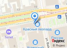 Компания «Екатеринбург.рф» на карте