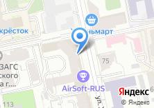 Компания «iManicure» на карте