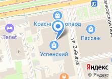 Компания «Cotmapket.ru» на карте