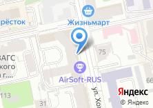 Компания «НовоТЭК» на карте