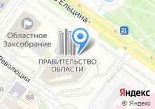 Компания «Избирательная комиссия Свердловской области» на карте