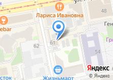 Компания «Источник Плюс» на карте