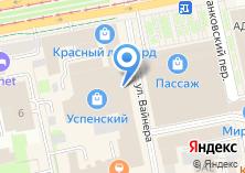 Компания «Бретельки» на карте
