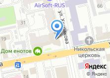 Компания ««TЕСЛА»» на карте