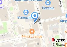 Компания «Тату-Центр» на карте