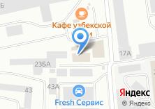 Компания «Афина-Урал» на карте