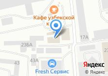 Компания «Средне-Уральское книжное издательство» на карте