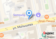 Компания «Точка ремонта» на карте