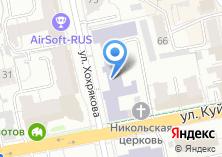 Компания «Уралгеопроект» на карте