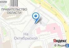 Компания «Строящееся административное здание по ул. Антона Валека» на карте