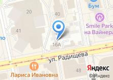 Компания «Комбинат спецобслуживания города» на карте
