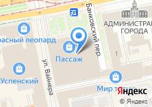 Компания «Строящееся административное здание по ул. Вайнера» на карте