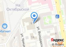 Компания «Межнациональный Информационный Центр» на карте