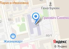 Компания «Средняя общеобразовательная школа №10 с углубленным изучением отдельных предметов» на карте