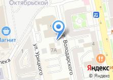 Компания «Envirotabs» на карте