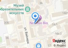 Компания «Астарта» на карте