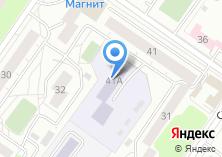 Компания «Детский сад №40/228» на карте