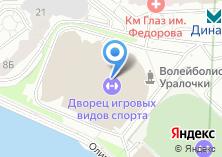 Компания «Уралбилет.ру» на карте
