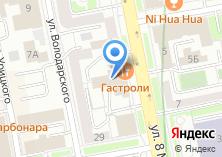 Компания «Сервис-ПРО» на карте