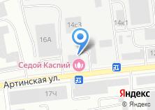 Компания «Седой Каспий» на карте