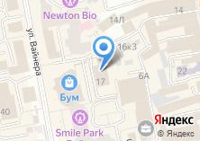 Компания «Государственный архив Свердловской области» на карте