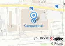 Компания «Профисан» на карте