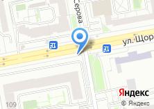 Компания «Шиномонтажная мастерская на ул. Щорса» на карте
