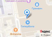 Компания «Строящееся административное здание по ул. 8 Марта» на карте