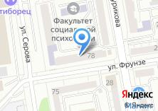 Компания «Свердловская областная специальная библиотека для слепых» на карте