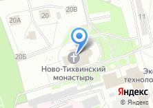 Компания «Ново-Тихвинский женский монастырь» на карте