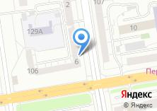 Компания «Берёзовский Мрамор» на карте