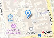 Компания «Строящееся административное здание по ул. Радищева» на карте