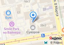 Компания «GiroForLife» на карте