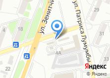 Компания «Автостоянка на ул. Патриса Лумумбы» на карте
