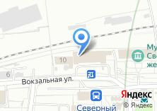 Компания «Вокзальный» на карте