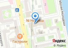 Компания «Архик» на карте