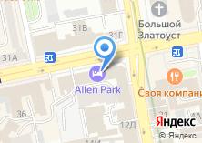 Компания «Чайная на ул. Малышева» на карте