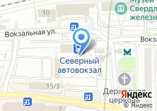 Компания «С пылу с жару» на карте