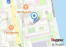Компания «АПРОШ» на карте