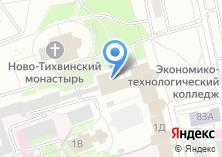 Компания «Магазин церковных товаров» на карте