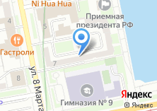 Компания «Экспотэк» на карте