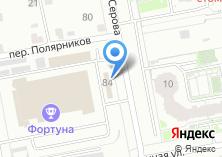 Компания «Гермес-Хаус» на карте