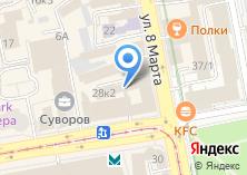 Компания «Карьера+» на карте